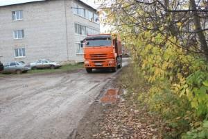 Ремонт дворовой территории по ул. Ленина и Юбилейная