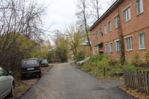 ул.Ленина,29